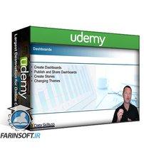 دانلود Udemy Complete Introduction to AWS QuickSight [2020 Edition]